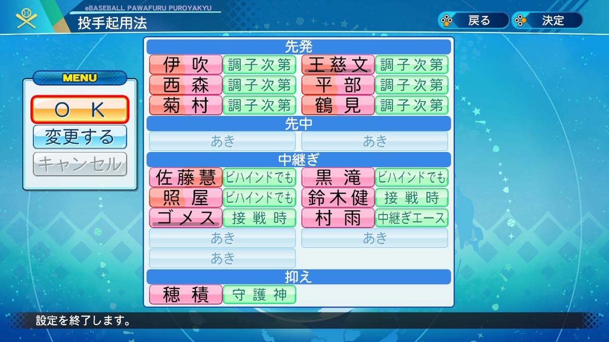 f:id:kei_sukinakoto:20200928185340j:plain