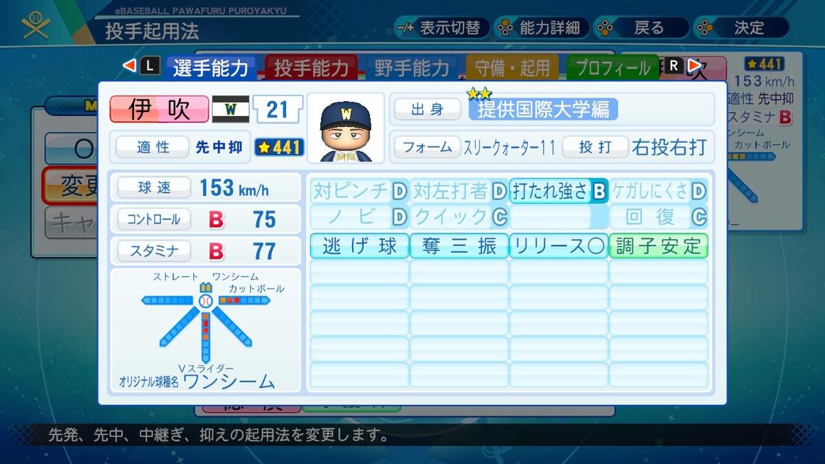 f:id:kei_sukinakoto:20200928185459j:plain
