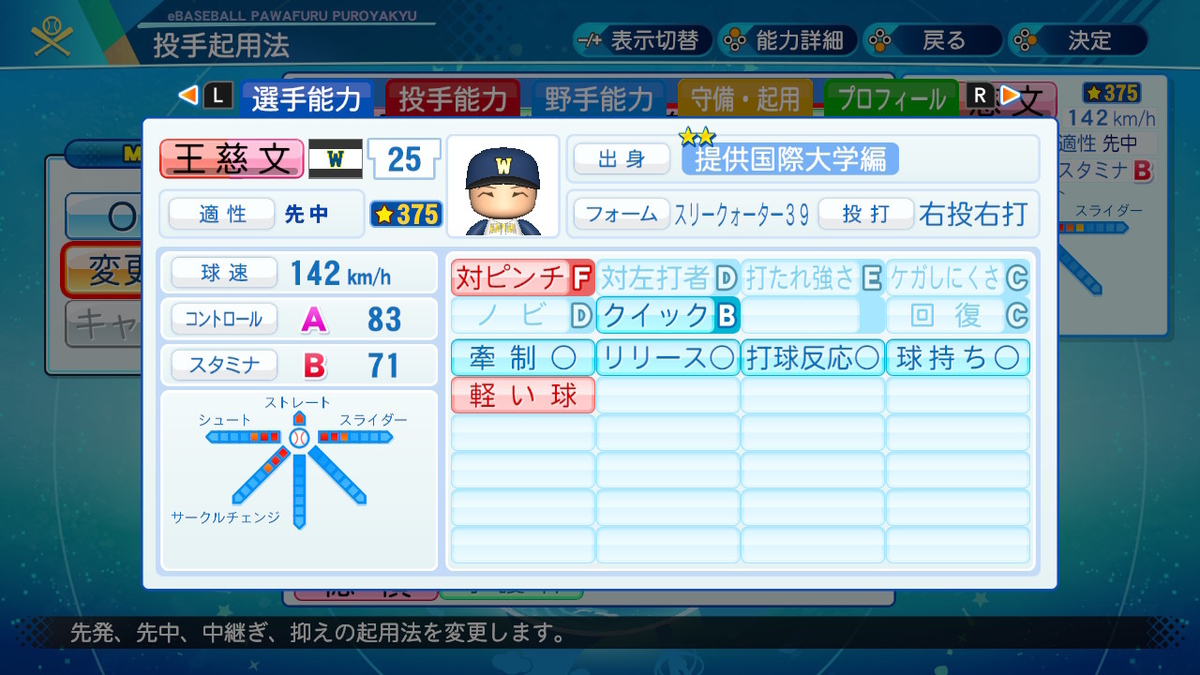 f:id:kei_sukinakoto:20200928185703j:plain