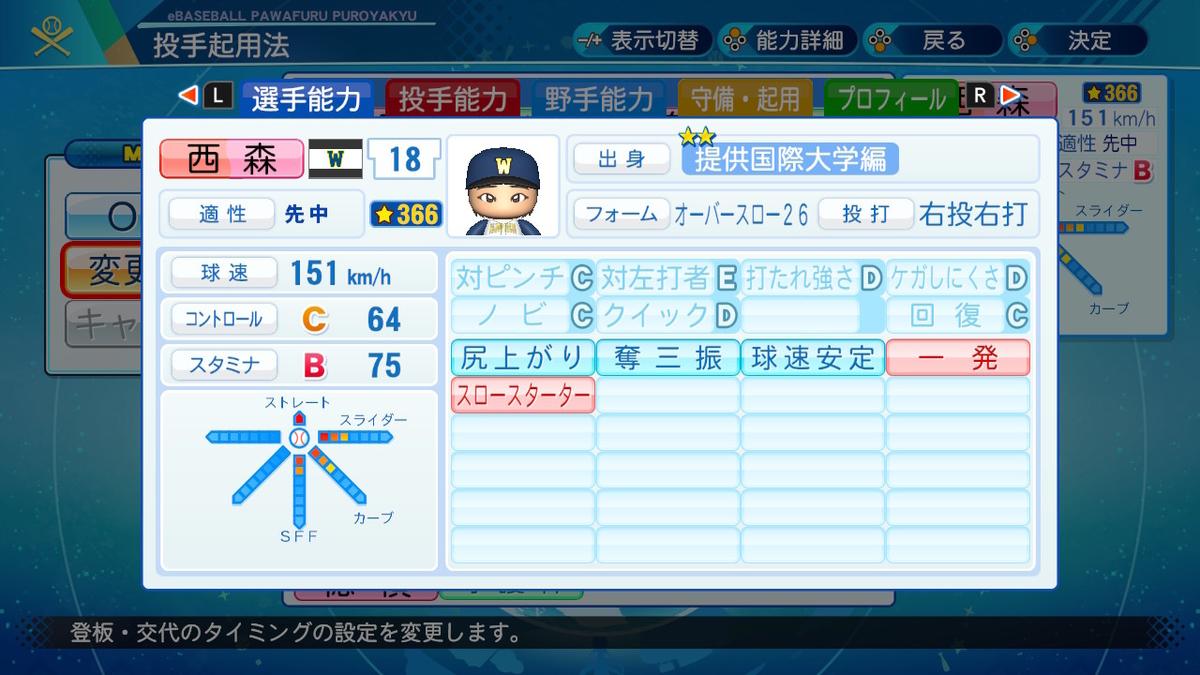 f:id:kei_sukinakoto:20200928185941j:plain
