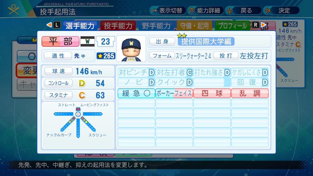 f:id:kei_sukinakoto:20200928190108j:plain