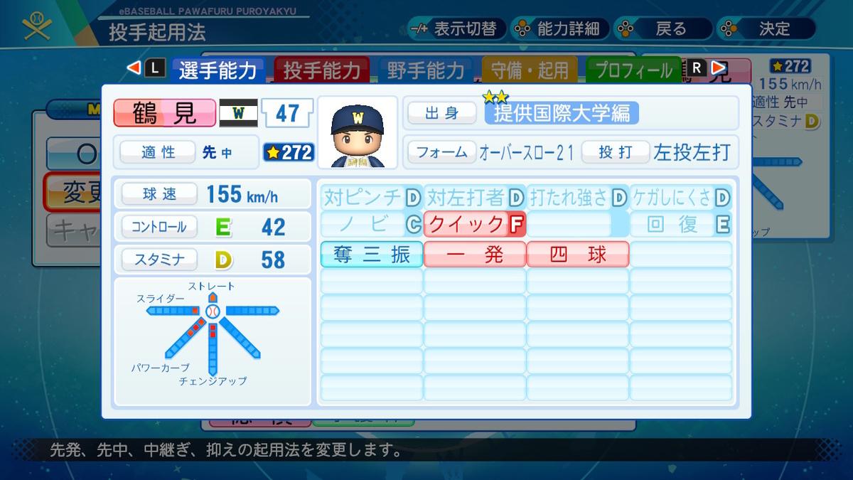 f:id:kei_sukinakoto:20200928190351j:plain