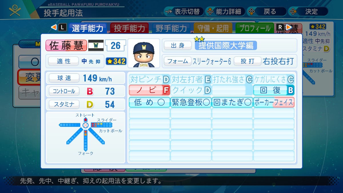 f:id:kei_sukinakoto:20200928190510j:plain