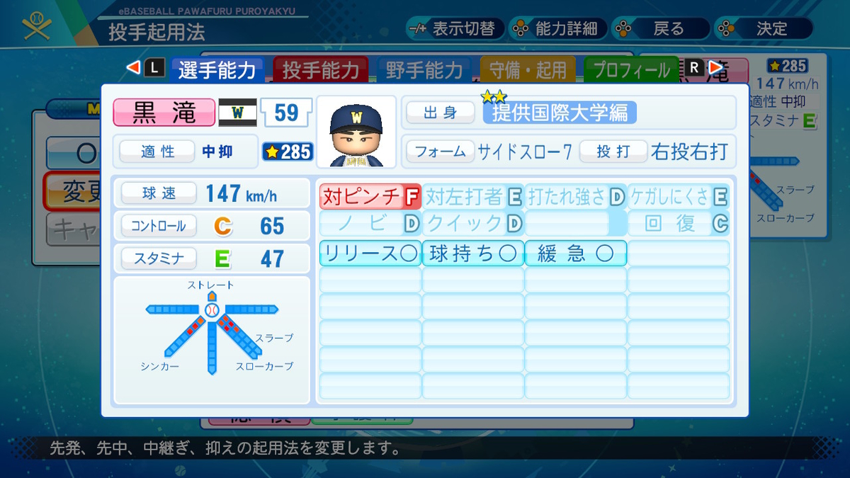 f:id:kei_sukinakoto:20200928190653j:plain