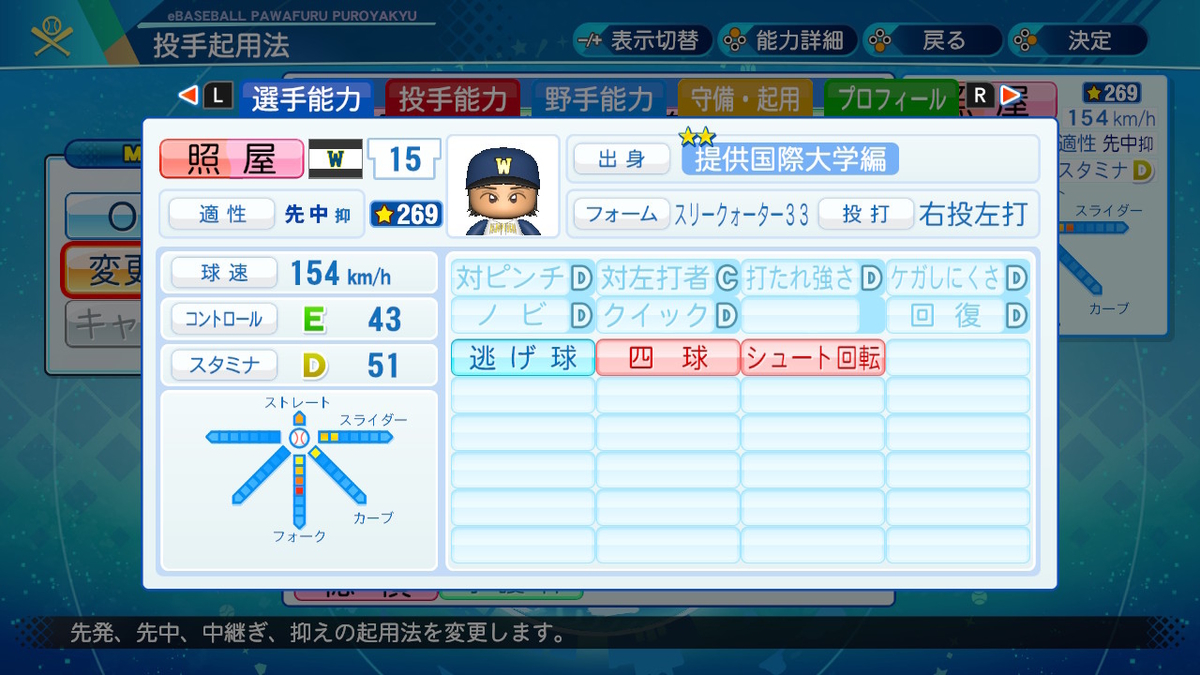 f:id:kei_sukinakoto:20200928190827j:plain