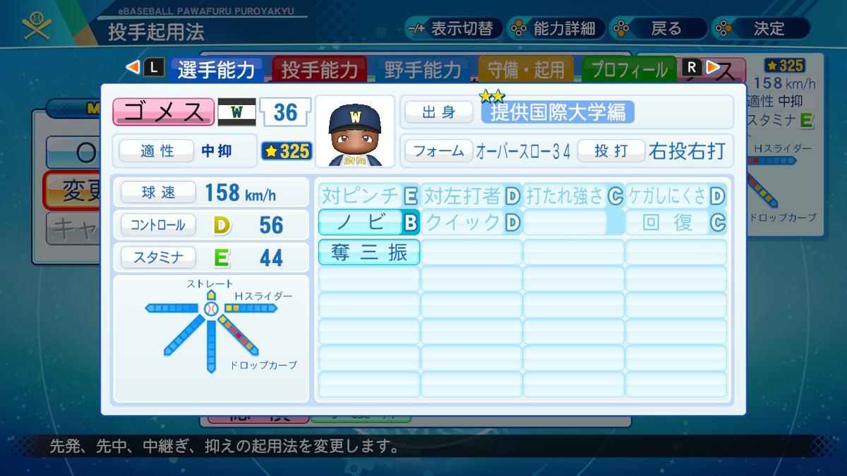 f:id:kei_sukinakoto:20200928191054j:plain