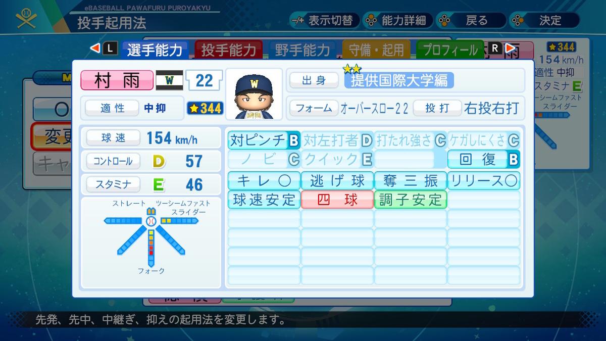f:id:kei_sukinakoto:20200928191248j:plain