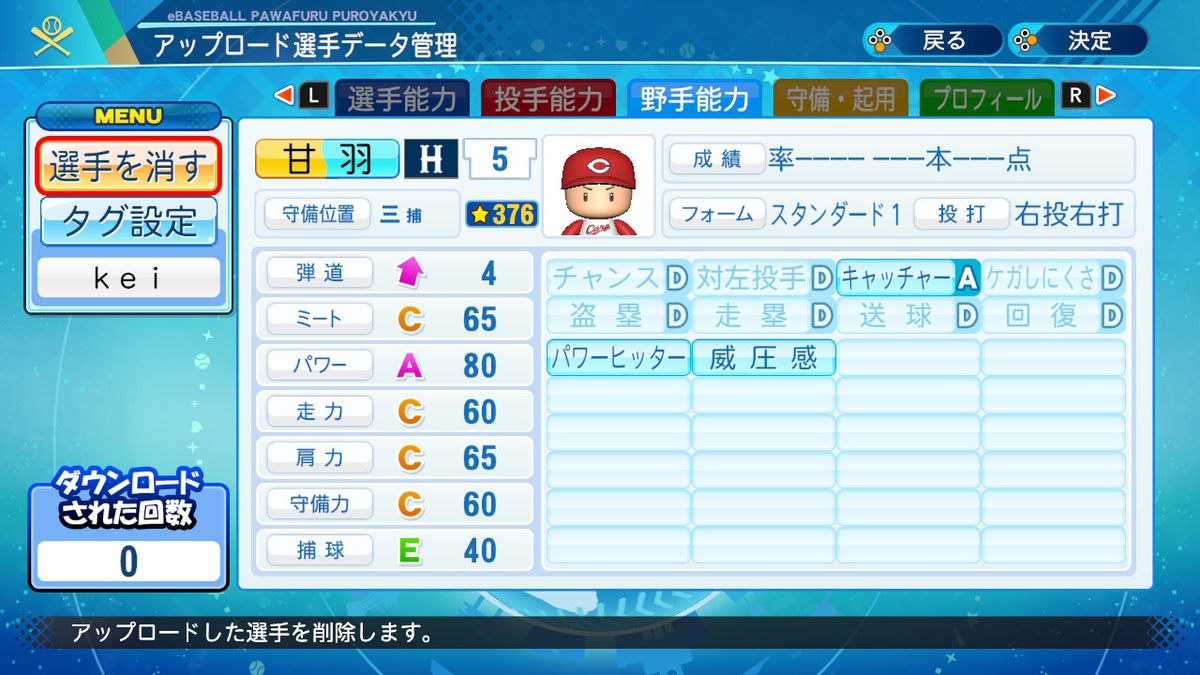 f:id:kei_sukinakoto:20201024172132j:plain