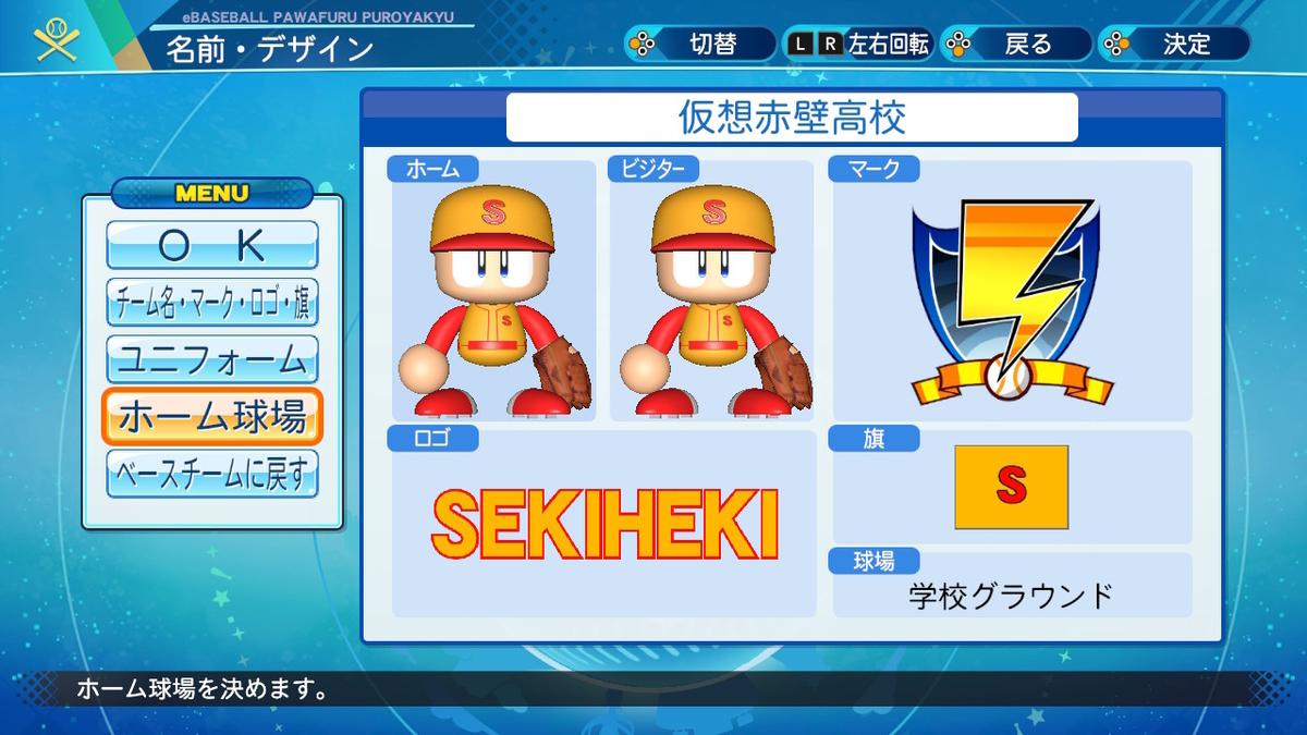 f:id:kei_sukinakoto:20201030184829j:plain
