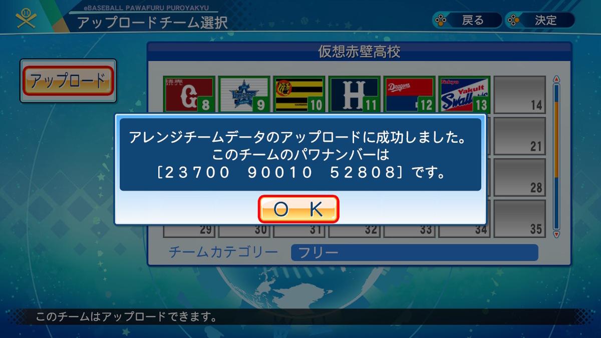 f:id:kei_sukinakoto:20201030184928j:plain