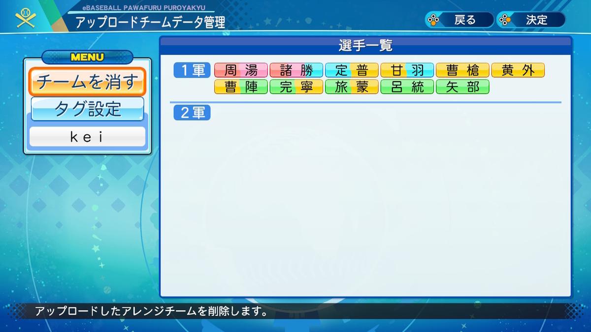 f:id:kei_sukinakoto:20201030185000j:plain