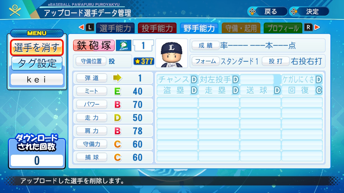 f:id:kei_sukinakoto:20201209203914j:plain