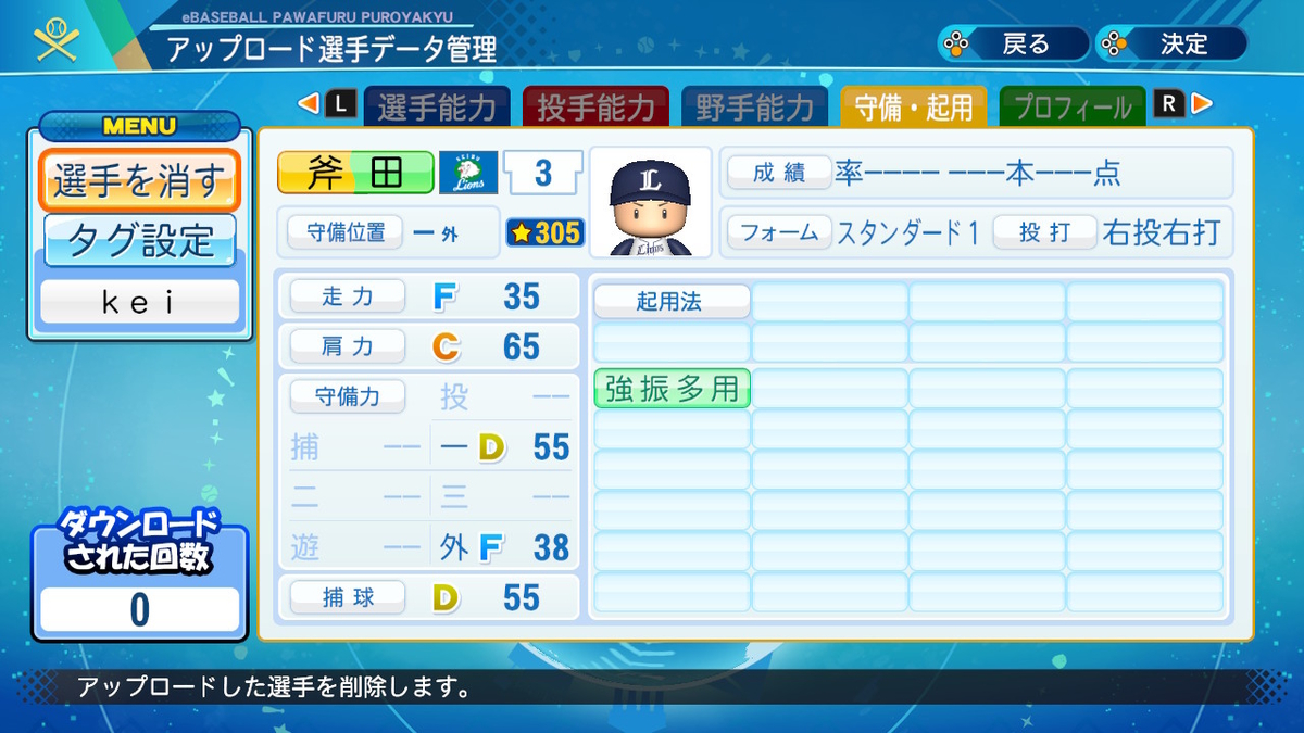 f:id:kei_sukinakoto:20201218210305j:plain