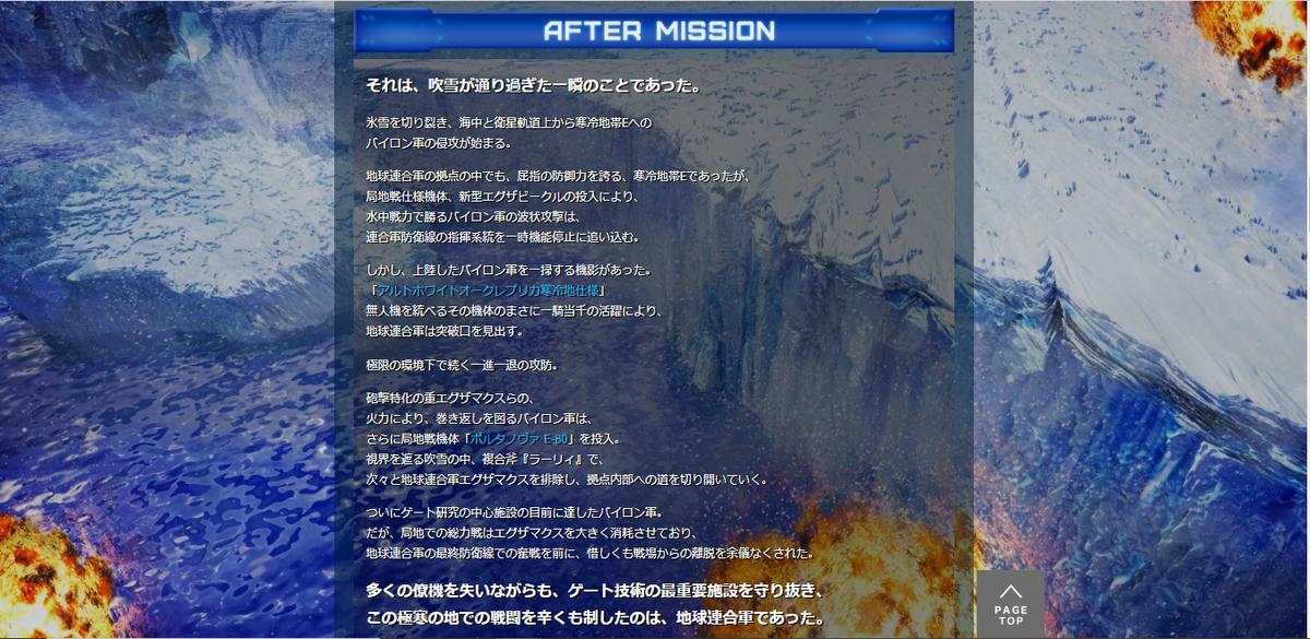 f:id:kei_sukinakoto:20201229190036j:plain