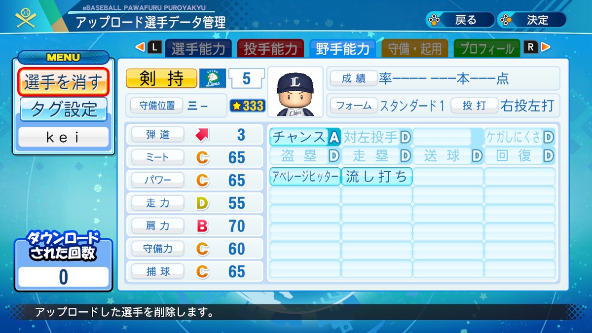 f:id:kei_sukinakoto:20210104183859j:plain