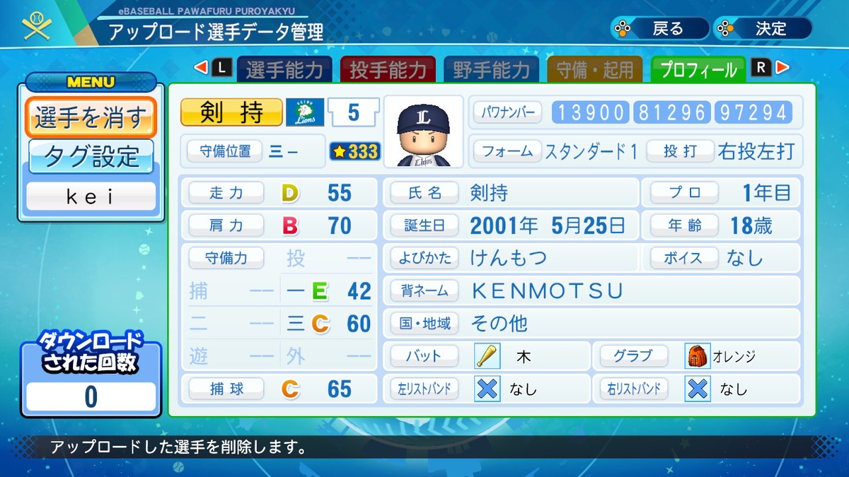 f:id:kei_sukinakoto:20210104183916j:plain