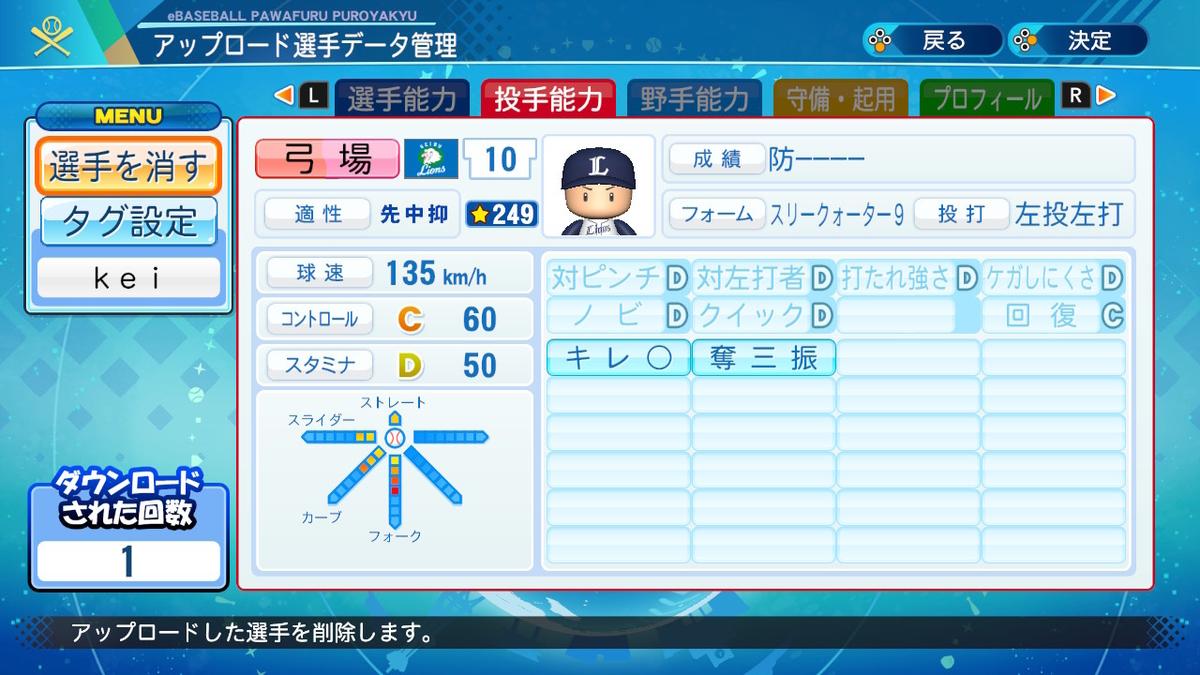 f:id:kei_sukinakoto:20210112204454j:plain