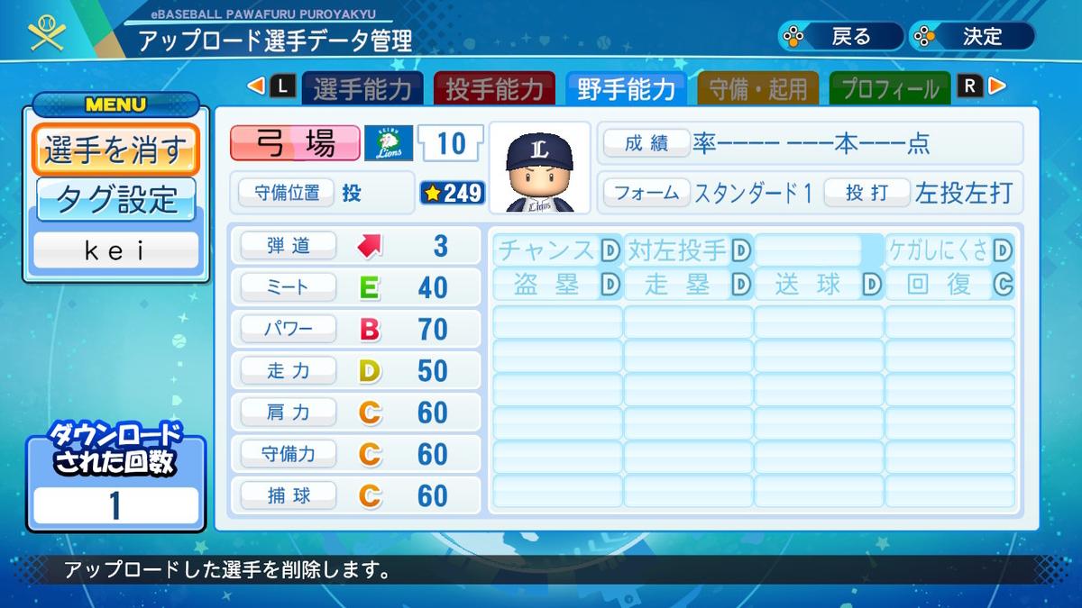 f:id:kei_sukinakoto:20210112204513j:plain
