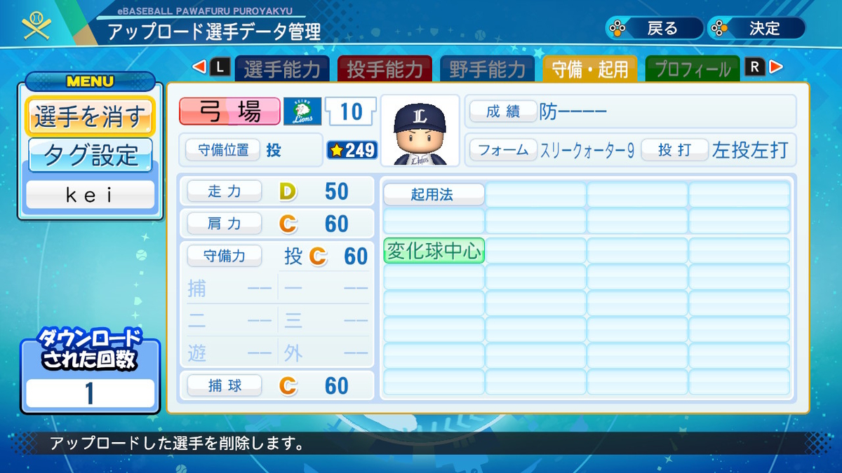 f:id:kei_sukinakoto:20210112204535j:plain