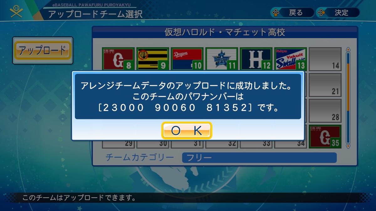 f:id:kei_sukinakoto:20210223130739j:plain