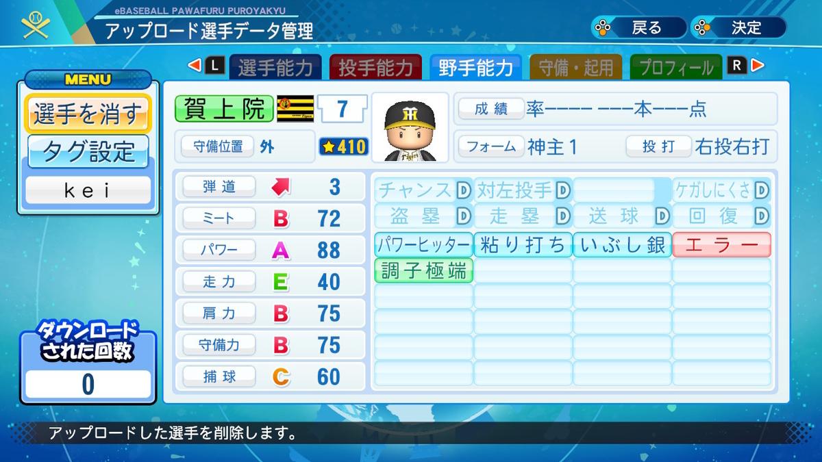 f:id:kei_sukinakoto:20210328165902j:plain