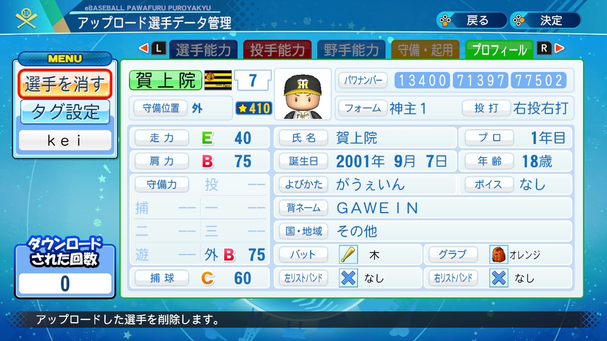 f:id:kei_sukinakoto:20210328165941j:plain