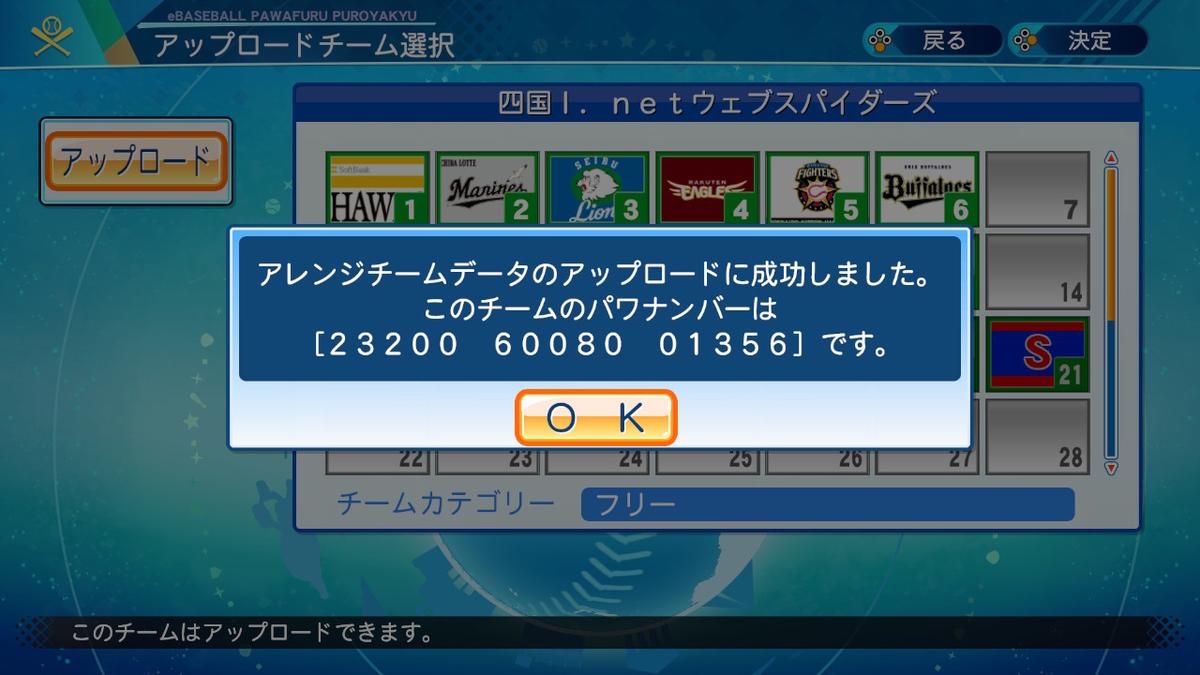 f:id:kei_sukinakoto:20210412225706j:plain