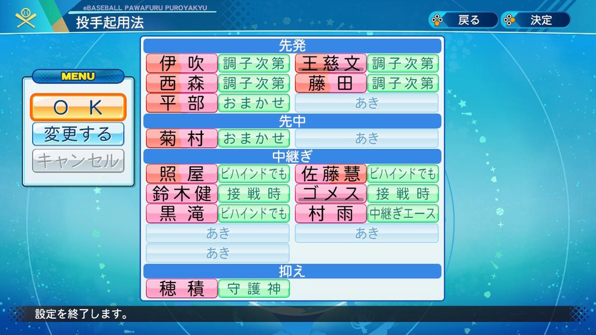 f:id:kei_sukinakoto:20210412225743j:plain