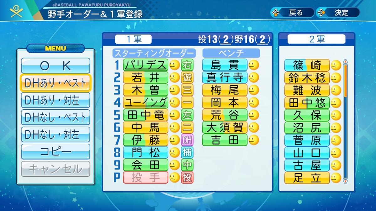 f:id:kei_sukinakoto:20210412225804j:plain