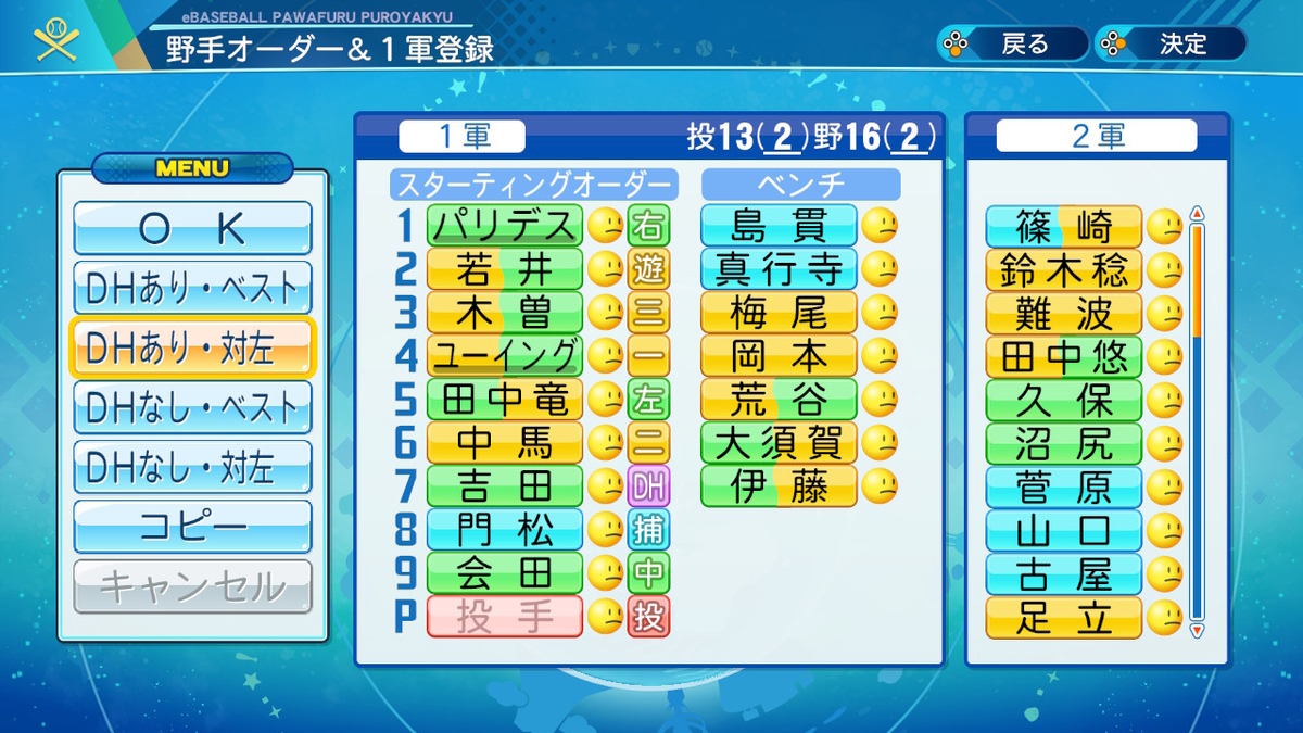 f:id:kei_sukinakoto:20210412225830j:plain