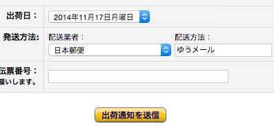 f:id:kei_ta1211:20160120164011j:plain