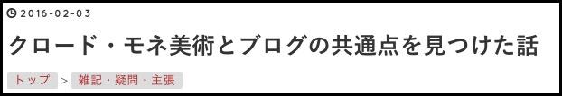 f:id:kei_ta1211:20160207112510j:plain
