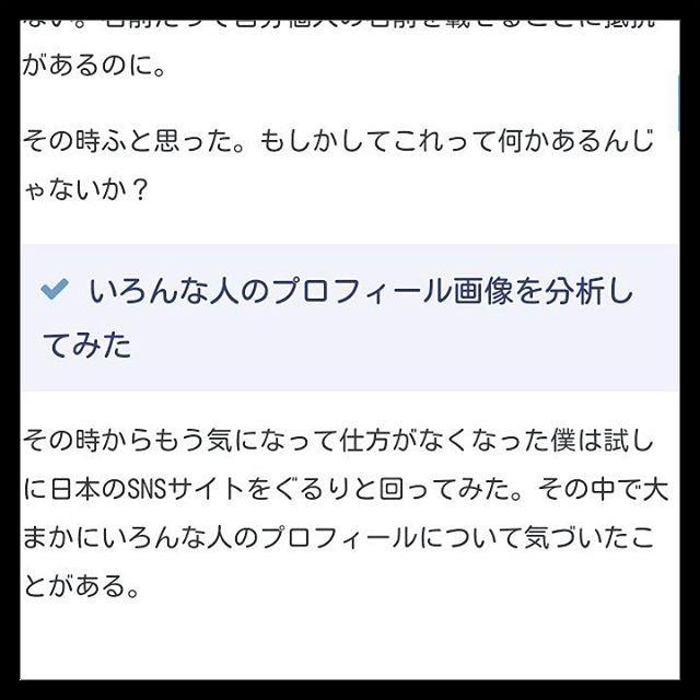 f:id:kei_ta1211:20160207112625j:plain
