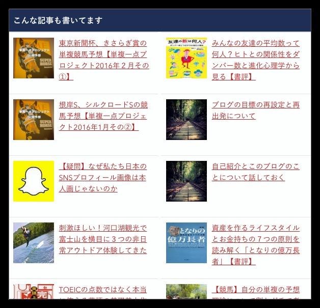 f:id:kei_ta1211:20160207112806j:plain