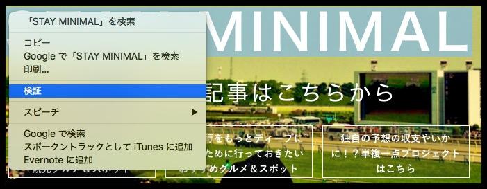 f:id:kei_ta1211:20160207112907j:plain