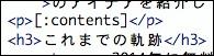 f:id:kei_ta1211:20160207122905j:plain