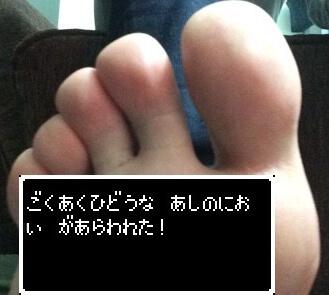 f:id:kei_ta1211:20160316234301j:plain