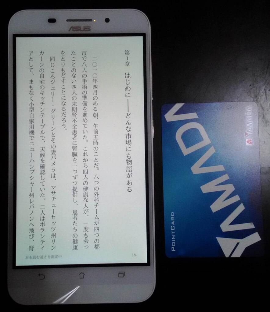 f:id:kei_ta1211:20160411215050j:plain