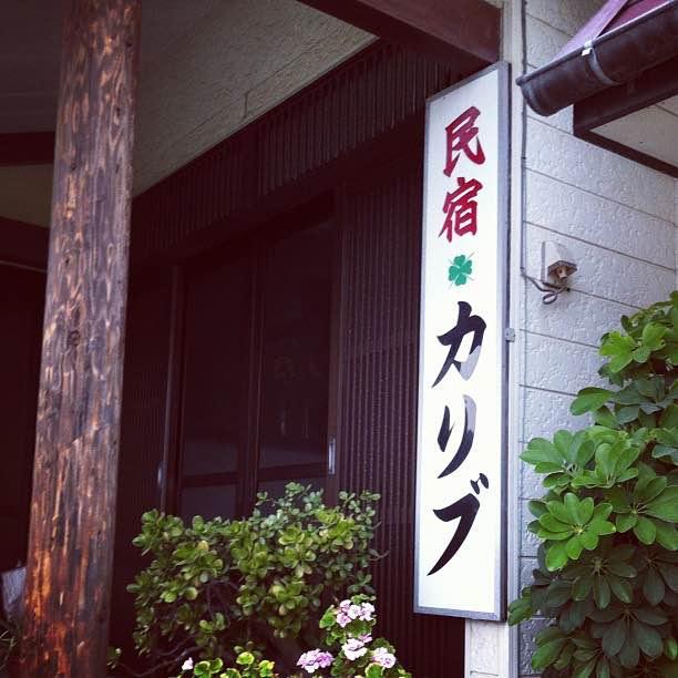 f:id:kei_ta1211:20160522010209j:plain