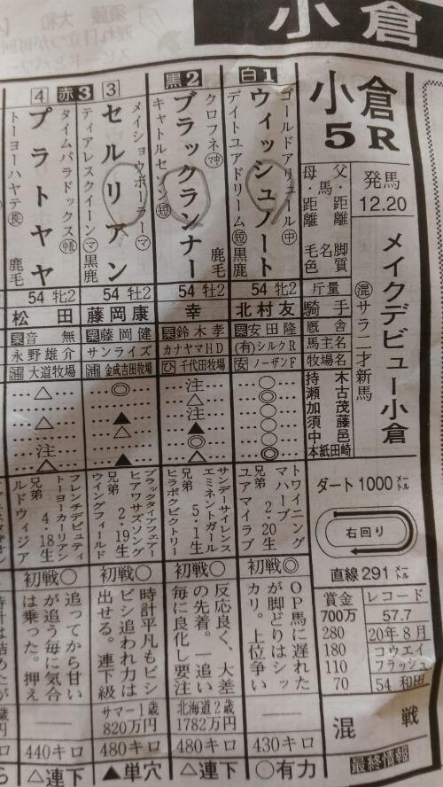f:id:kei_ta1211:20160813215120j:plain