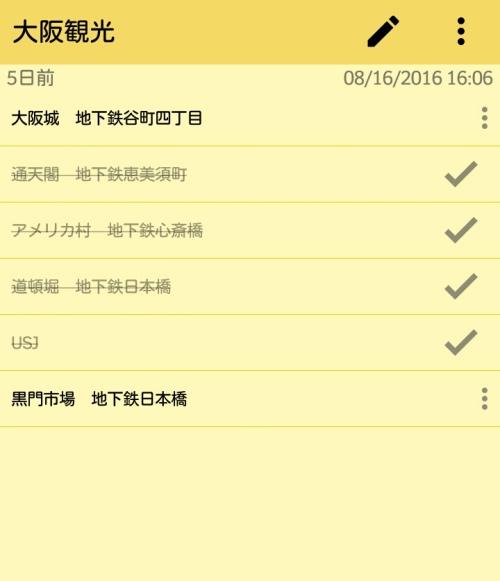 f:id:kei_ta1211:20160821235740j:plain