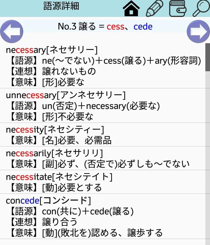 f:id:kei_ta1211:20160925213413j:plain