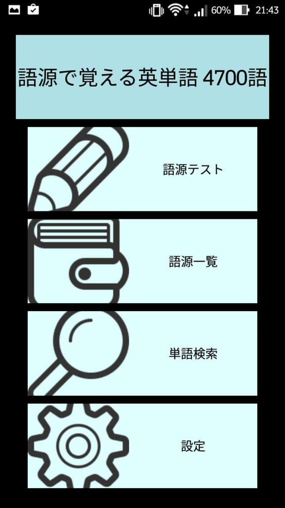 f:id:kei_ta1211:20160925214622j:plain