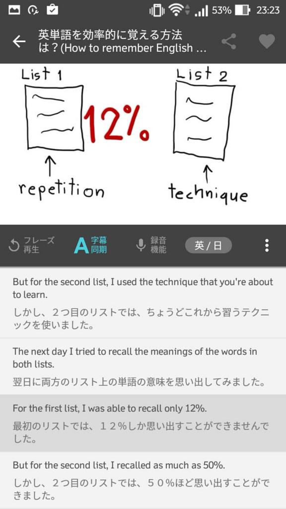 f:id:kei_ta1211:20160925233336j:plain