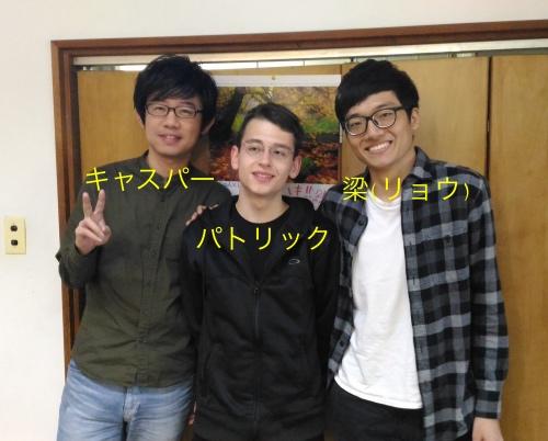 f:id:kei_ta1211:20161029232857j:plain