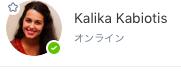 f:id:kei_ta1211:20161106134741p:plain