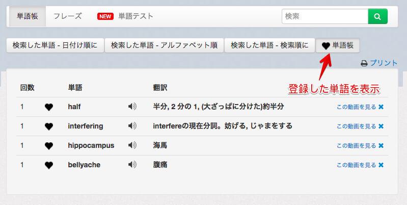 f:id:kei_ta1211:20161106192114j:plain