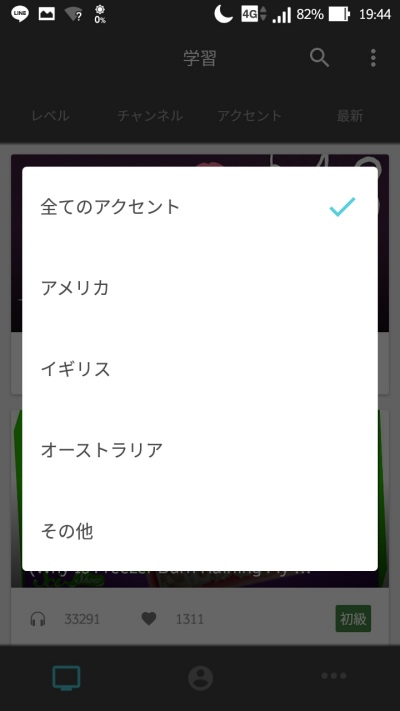 f:id:kei_ta1211:20161117215210j:plain
