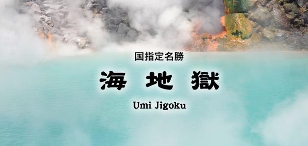 f:id:kei_ta1211:20170109002911j:plain