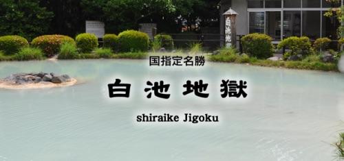 f:id:kei_ta1211:20170109003118j:plain